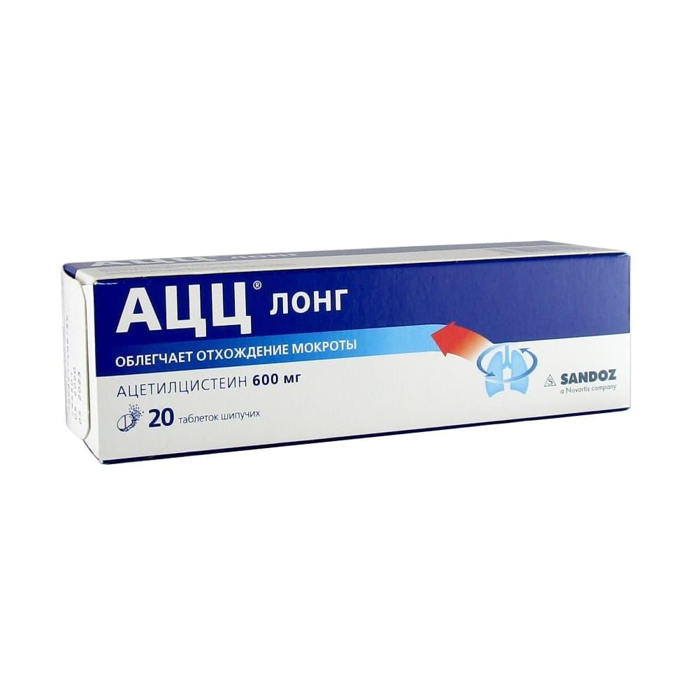 АЦЦ-Лонг таблетки шип. 600 мг, 20 шт.