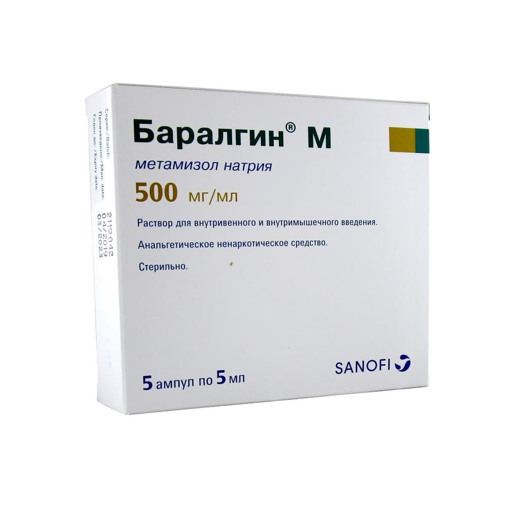 Баралгин М р-р для инъекций 500 мг/мл, 5 мл, 5 амп.