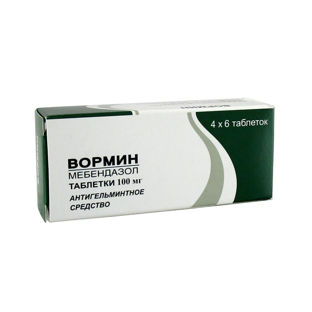 Вормин таблетки 100 мг, 24 шт
