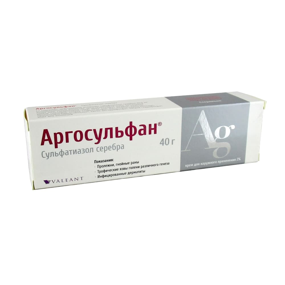 Аргосульфан крем 2%, 40 гр