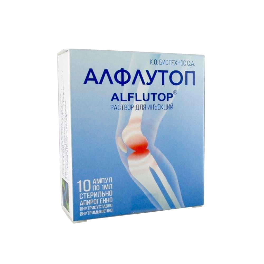 Алфлутоп раствор для инъекций в амп. 1 мл, 10 шт