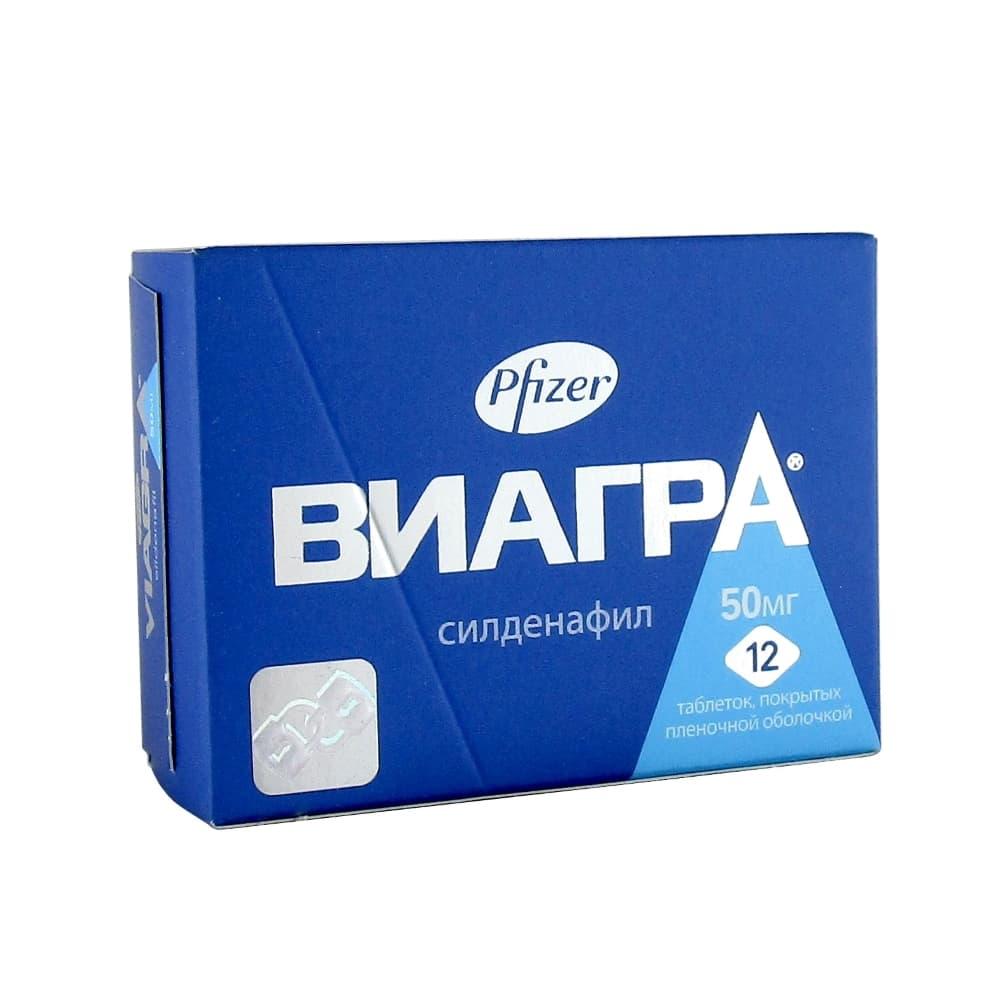 Виагра таблетки п.о. 50 мг, 12 шт.