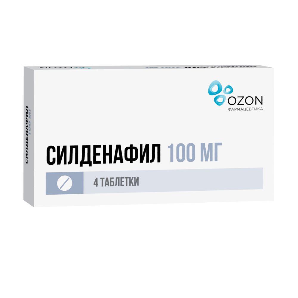 Силденафил таблетки 100 мг, 4 шт