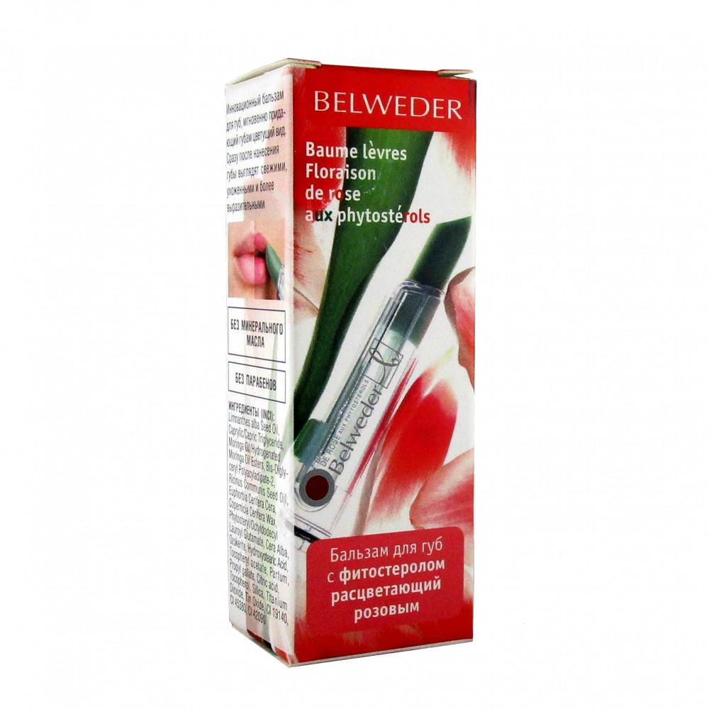 BELWEDER Бальзам для губ с фитостеролом расцветающий розовым 4 мл.