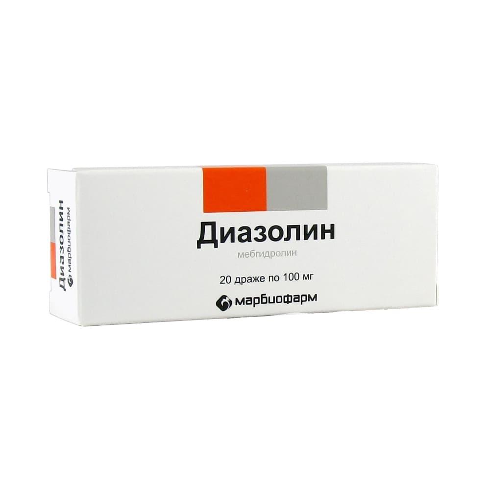 Диазолин драже 100 мг, 20 шт.