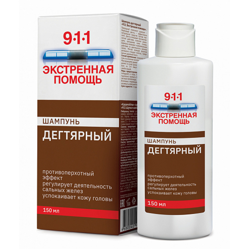911-Дегтярный шампунь против перхоти 150 мл.