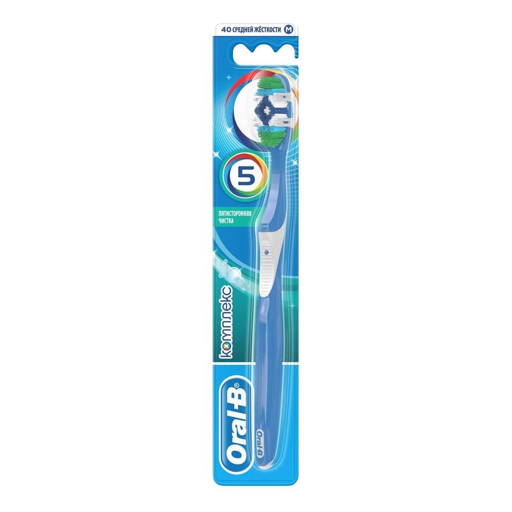 Oral-B Комплекс Зубная щетка Пятисторонняя чистка, средняя