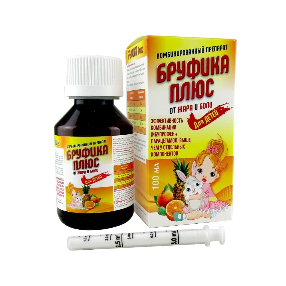 Бруфика Плюс суспензия 0,1 мг/ 5 мл + 0,1625 мг / 5 мл, 100 мл