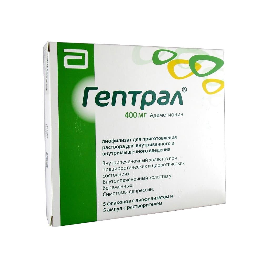 Гептрал лиофилизат для р-ра 400мг, 5шт.