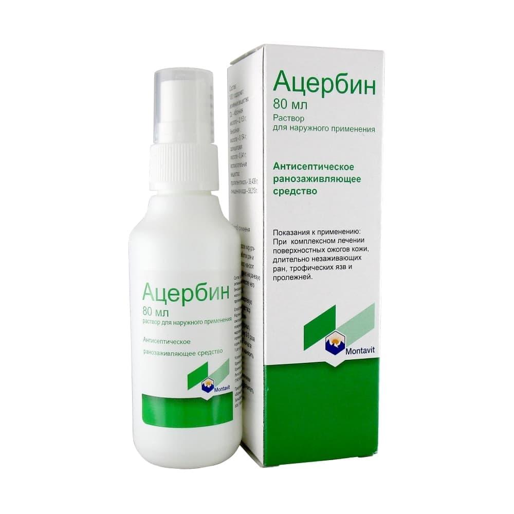 Ацербин раствор для наружного применения, 80 мл