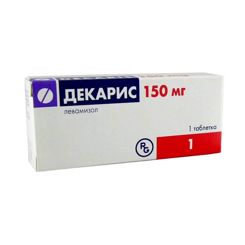 Декарис таблетки 150 мг, 1 шт