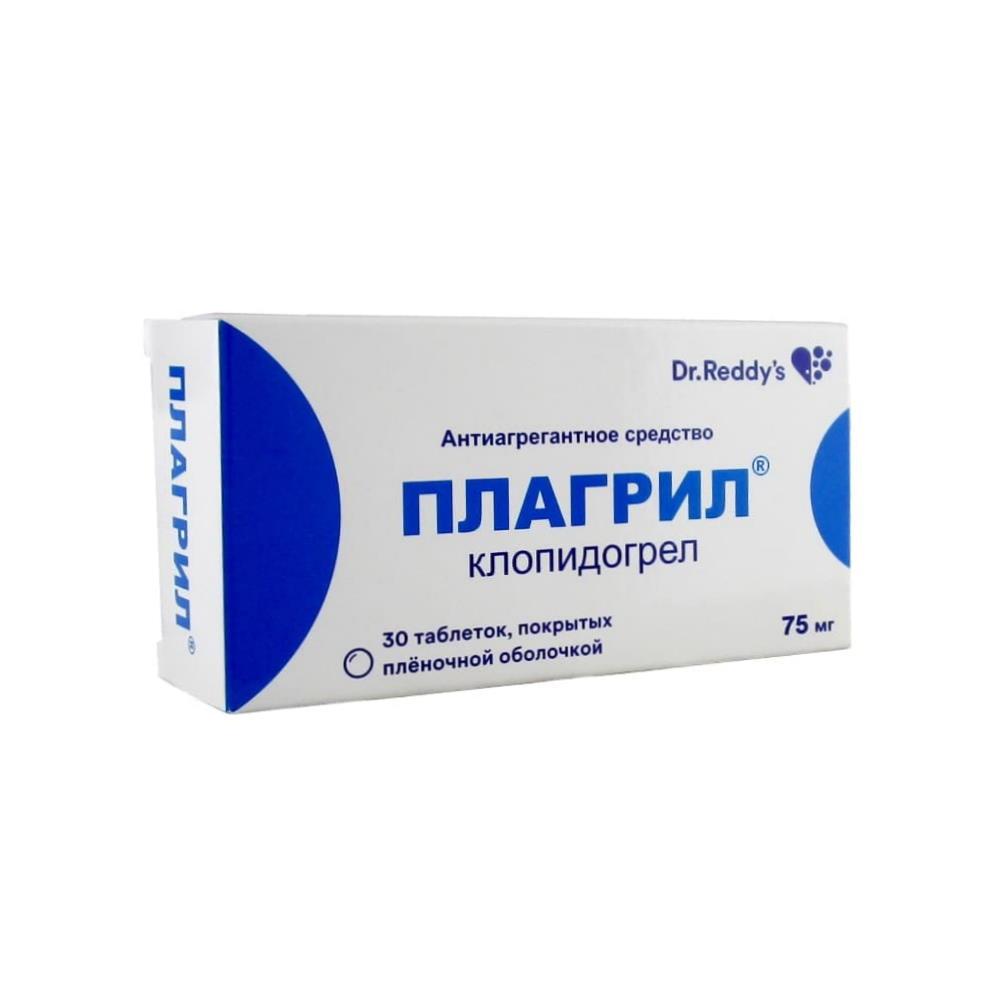 Плагрил таблетки п.п.о. 75 мг, 30