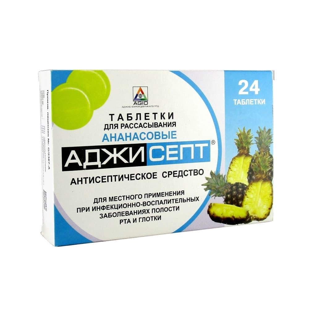 Аджисепт таблетки для рассасывания, 24 шт. Ананас