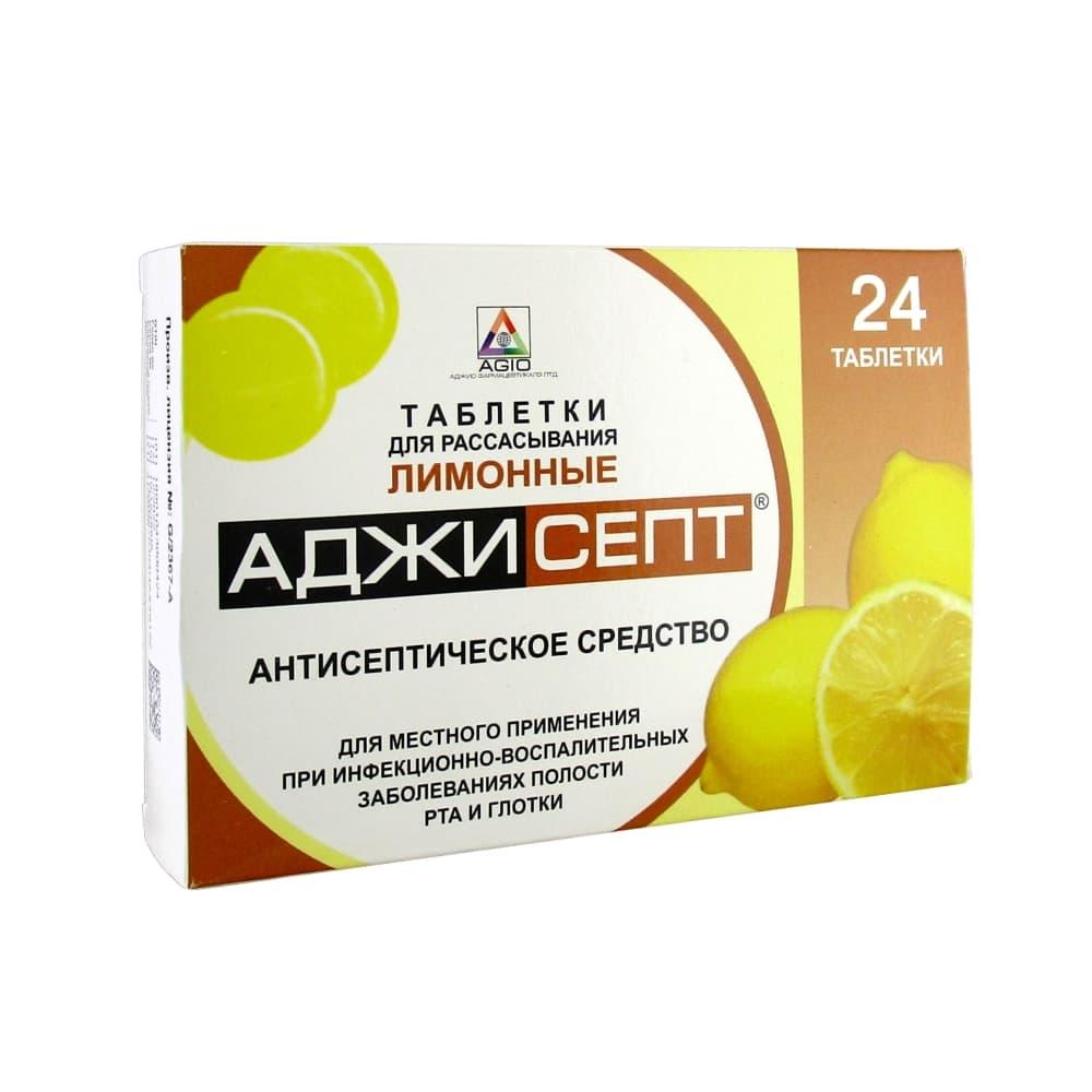 Аджисепт таблетки для рассасывания, 24 шт. Лимон