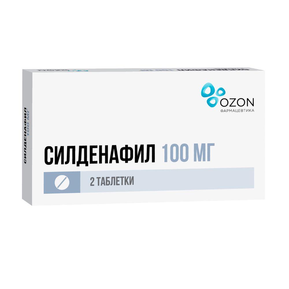 Силденафил таблетки 100 мг, 2 шт
