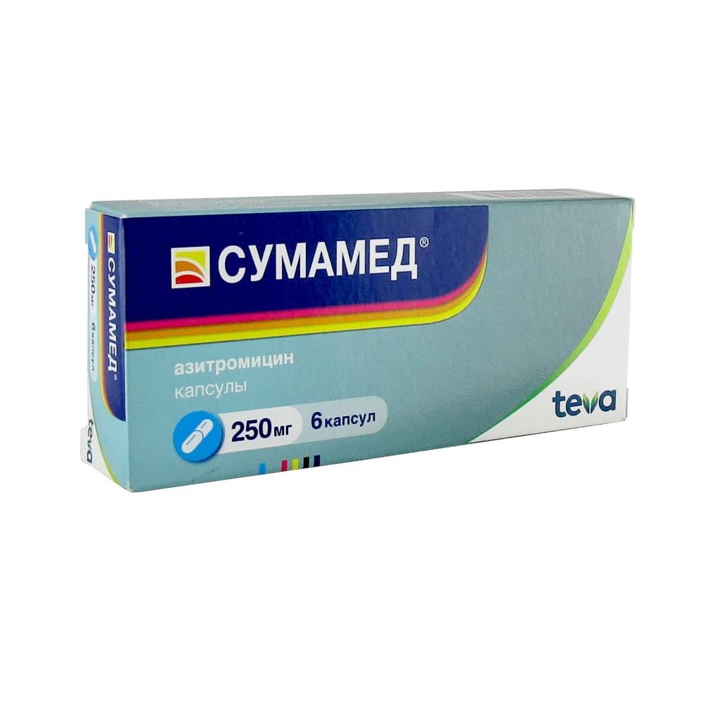 Сумамед капсулы 250 мг, 6 шт