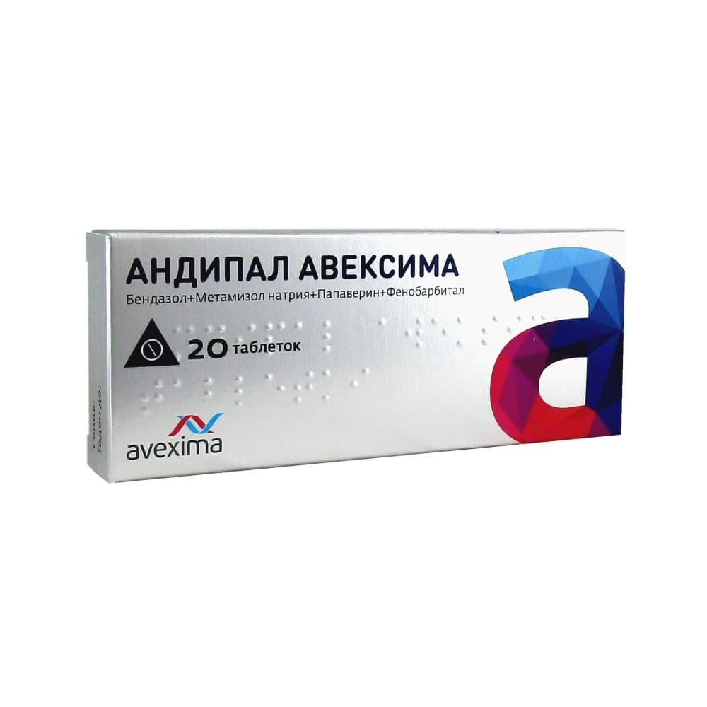 Андипал, таблетки 20 шт.