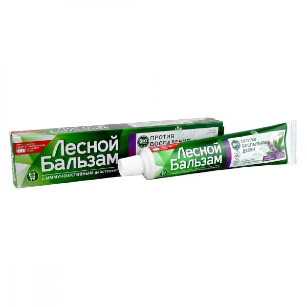 Зубная паста Лесной бальзам при воспалении десен, шалфей и алоэ-вера, 75 мл