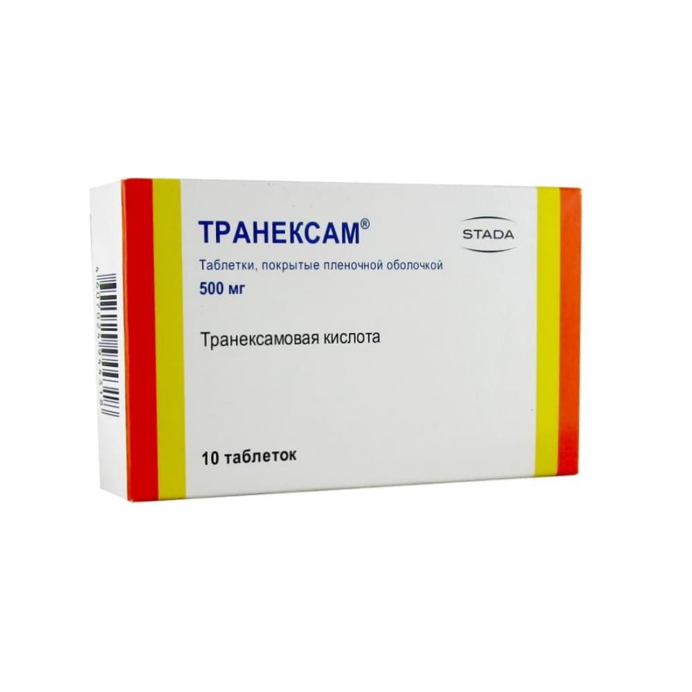 Транексам таблетки 500 мг, 10 шт.