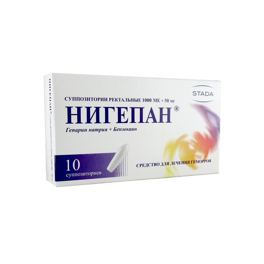 Нигепан суппозитории ректальные, 10 шт