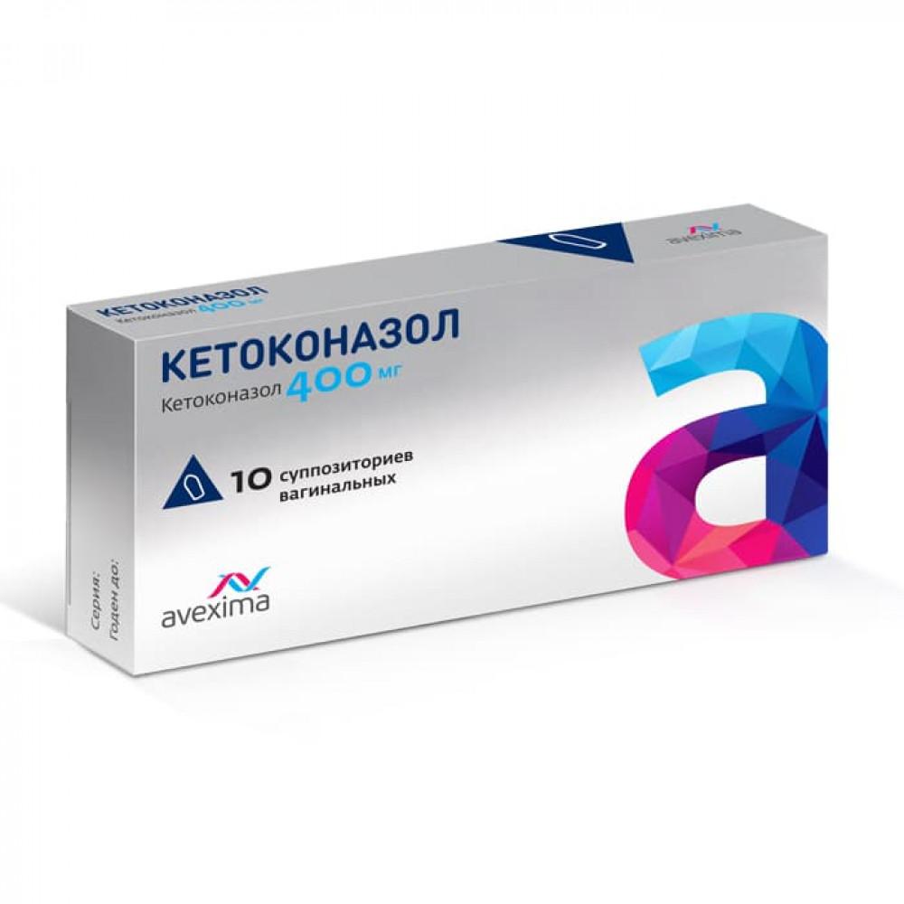 Кетоконазол суппозитории рект. 400мг, 10 шт