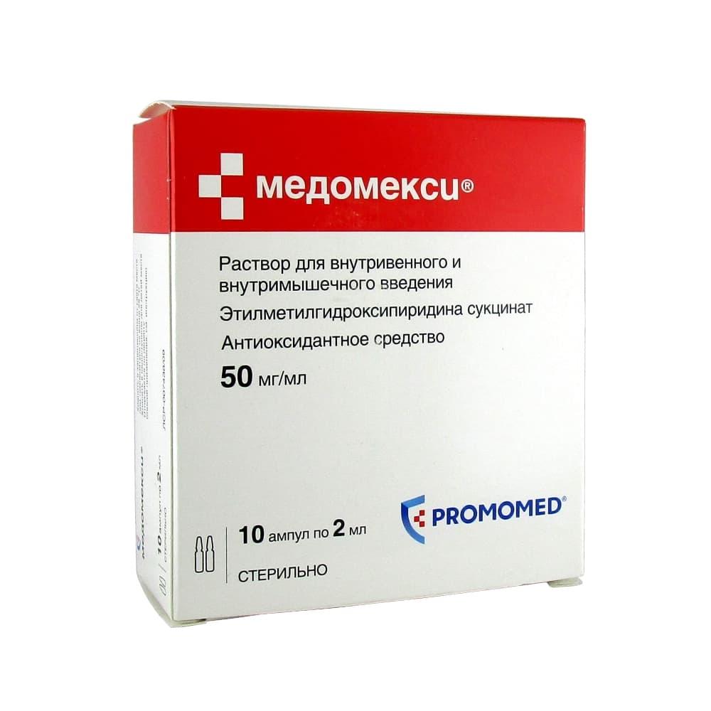 Медомекси раствор для инъекций 50 мг/мл, 2 мл, 10 амп.