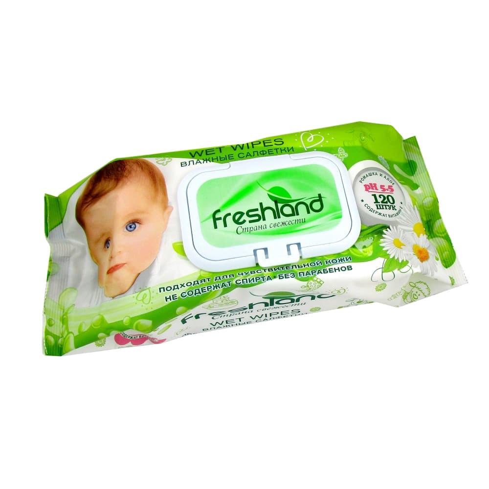Freshland Влажные салфетки детские, 120 шт