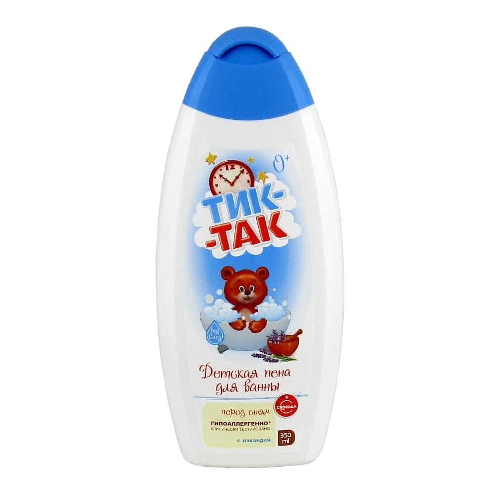 Тик-Так Пена детская для ванны с лавандой, 350 мл