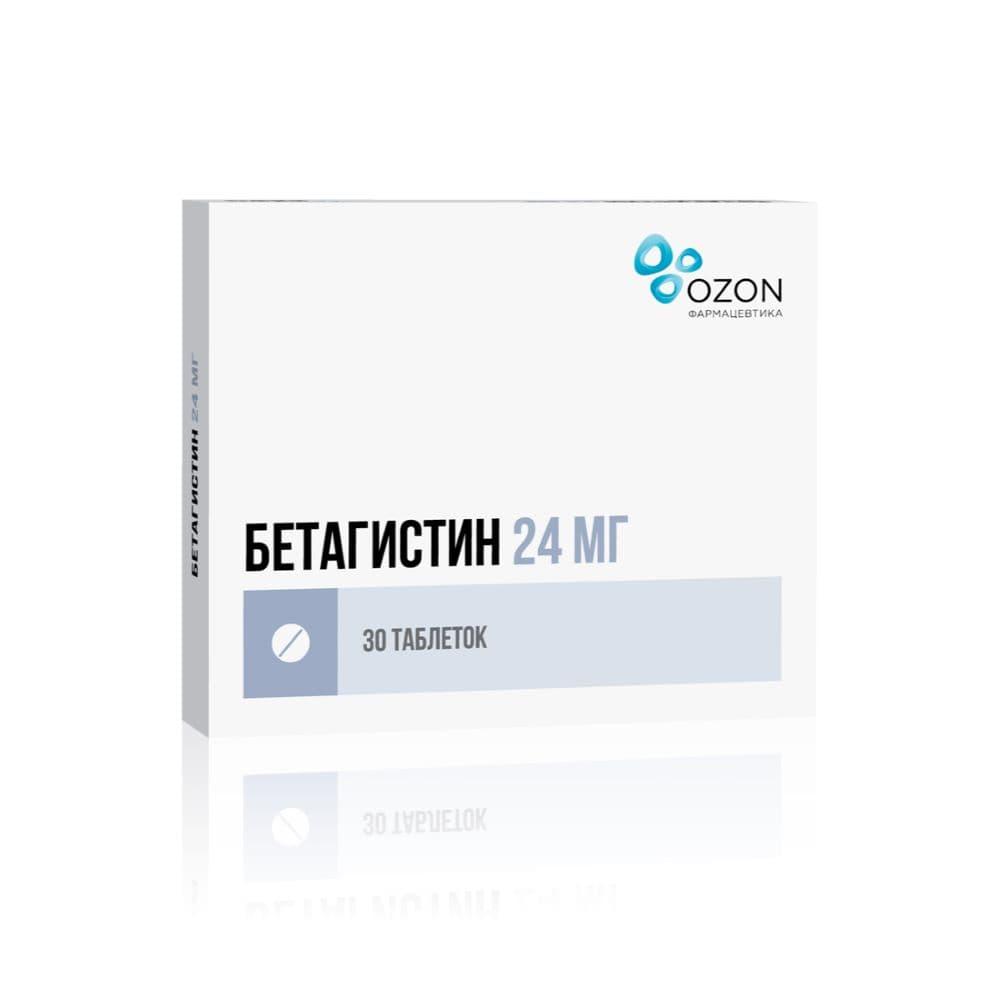 Бетагистин таблетки 24 мг, 30 шт.
