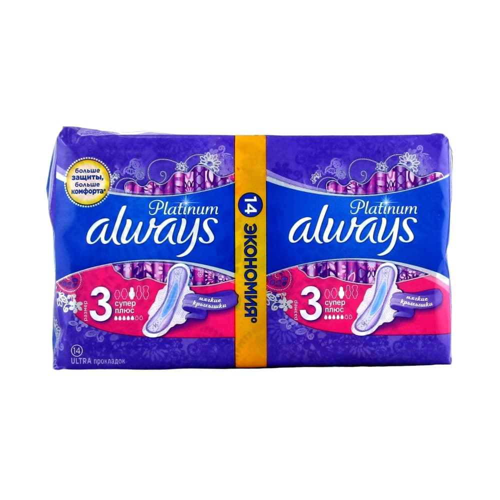Always Platinum Ultra Super Plus прокладки, 14 шт.