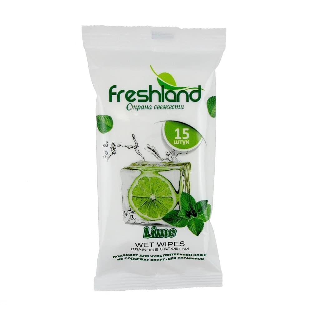 Freshland Влажные салфетки, 15 шт, лайм