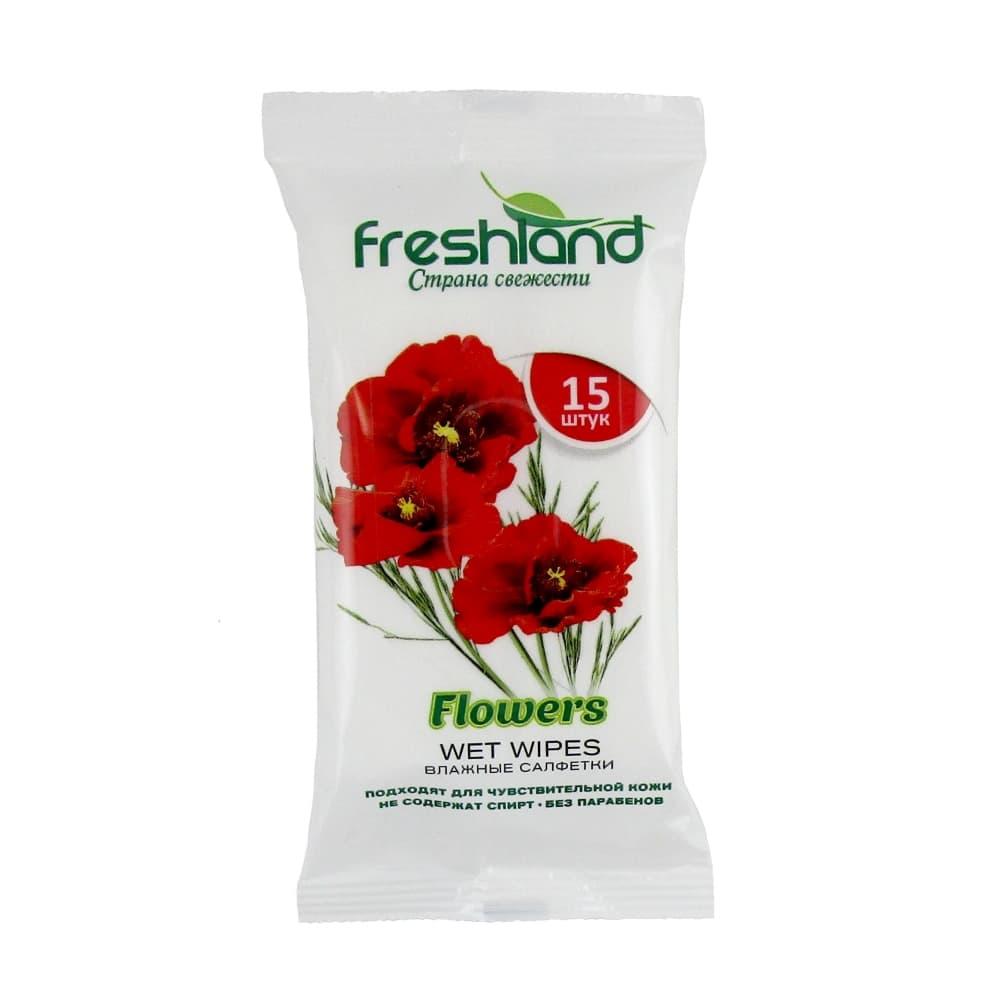 Freshland Влажные салфетки, 15 шт, цветочные