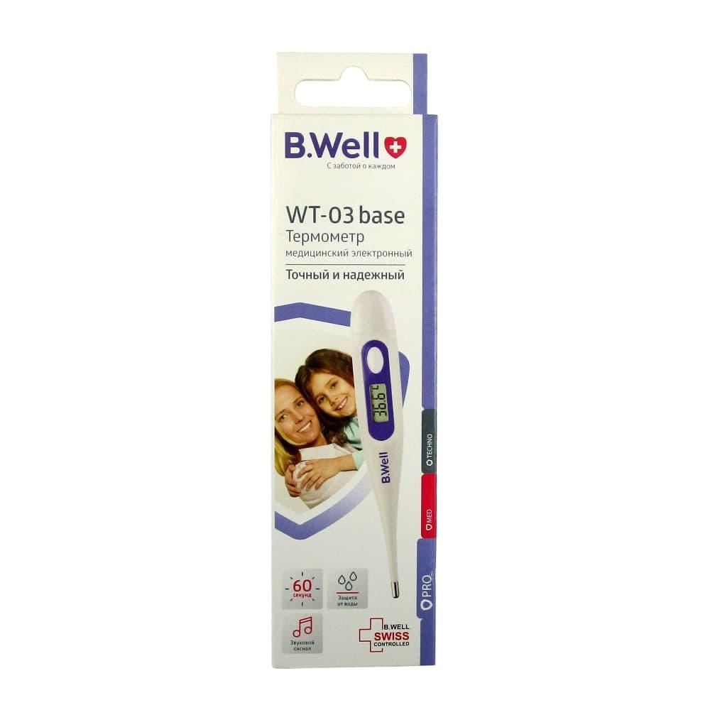 B.Well Термометр электронный WT-03 base / футляр
