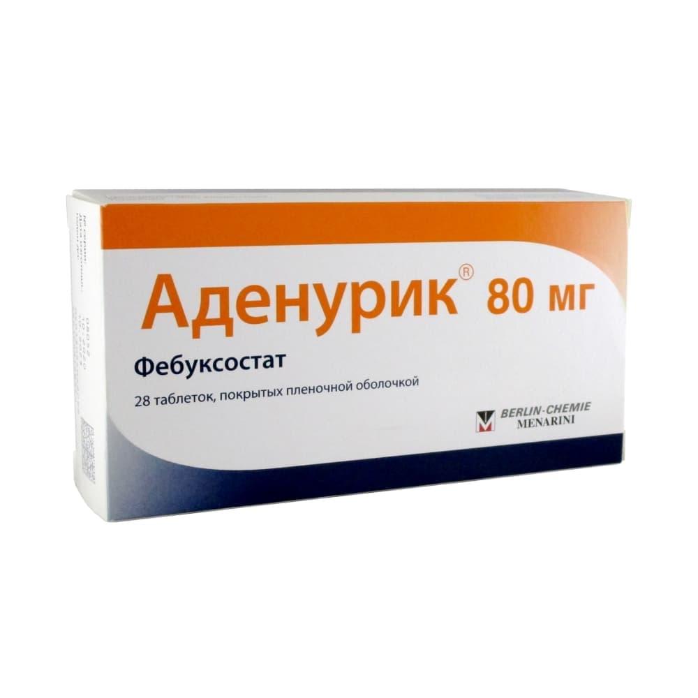 Аденурик таблетки 80 мг, 28 шт