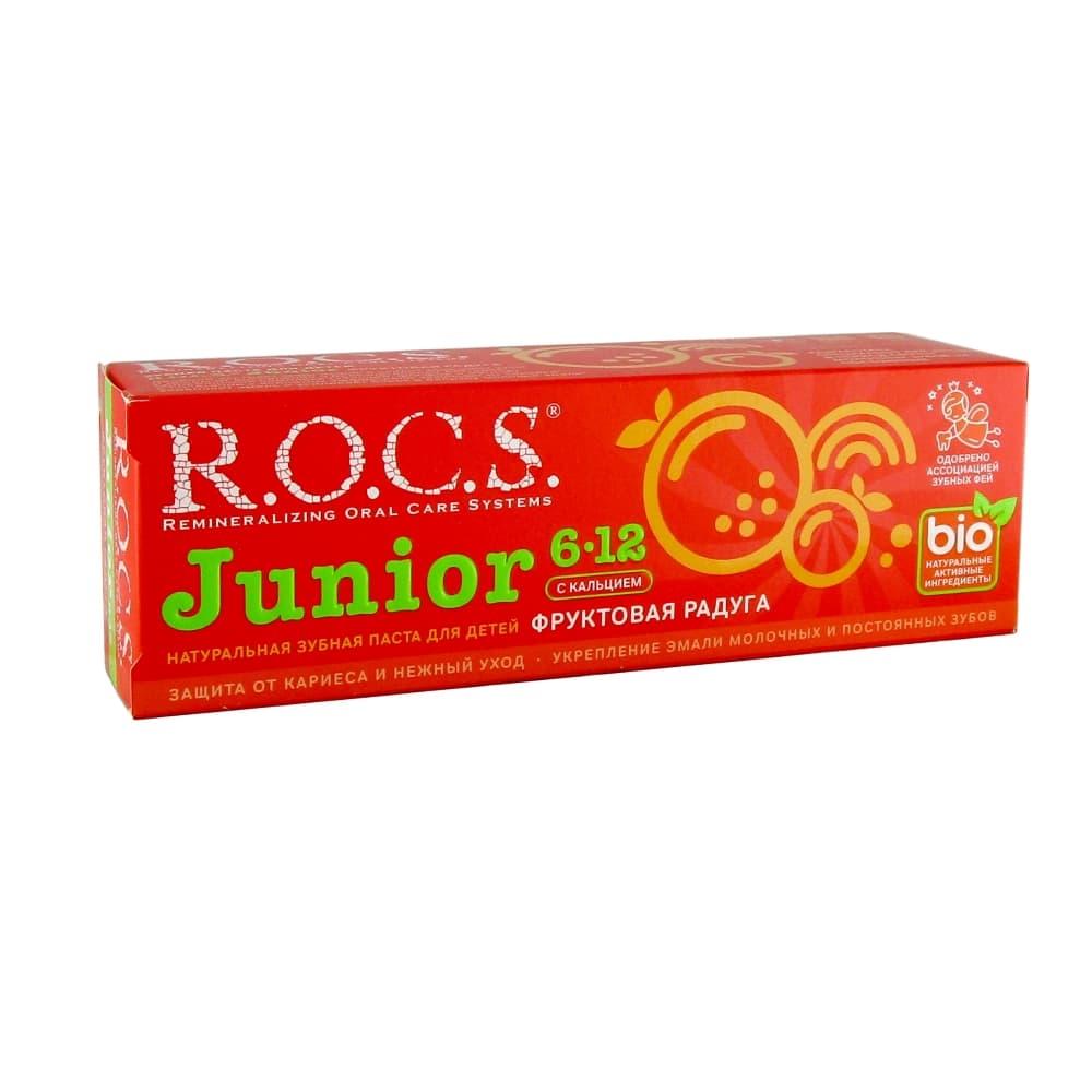 ROCS Зубная паста Junior Фруктовая радуга 74 гр.