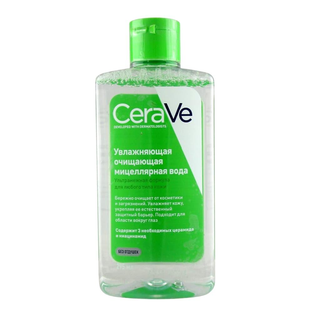 CeraVe Мицеллярная вода увлажняющая очищающая, 295 мл.