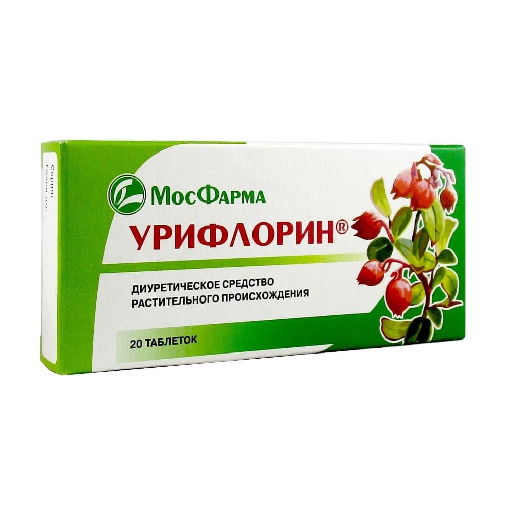 Урифлорин таблетки 20 шт.