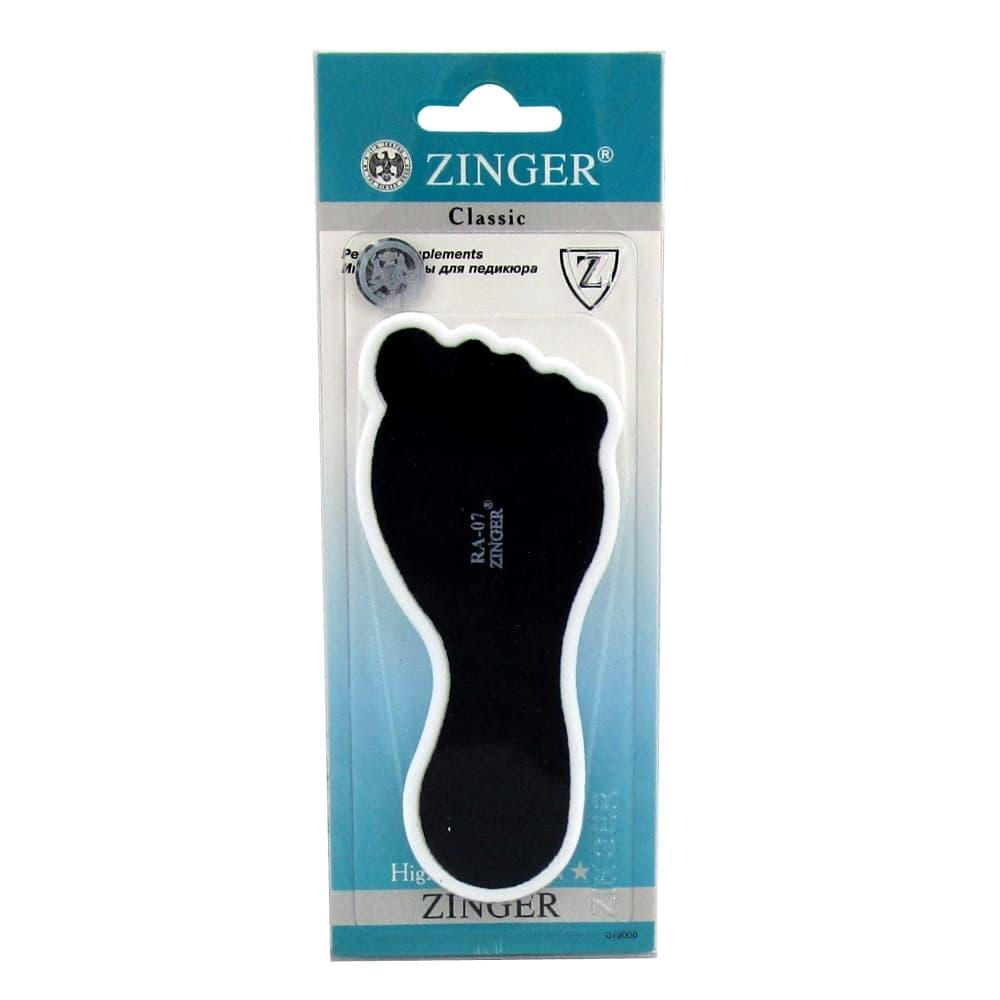 Zinger Терка педикюрная, ZO-RA-07 WHITE