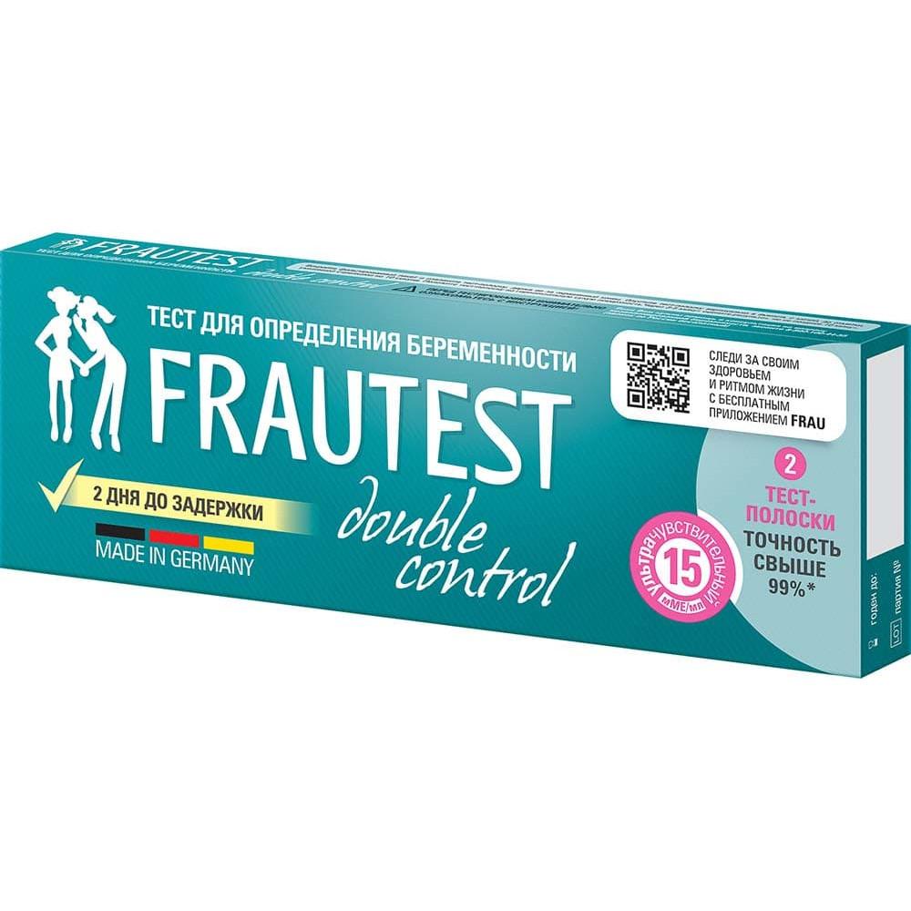 FRAUTEST duble control Тест для определения беременности, 2 шт.