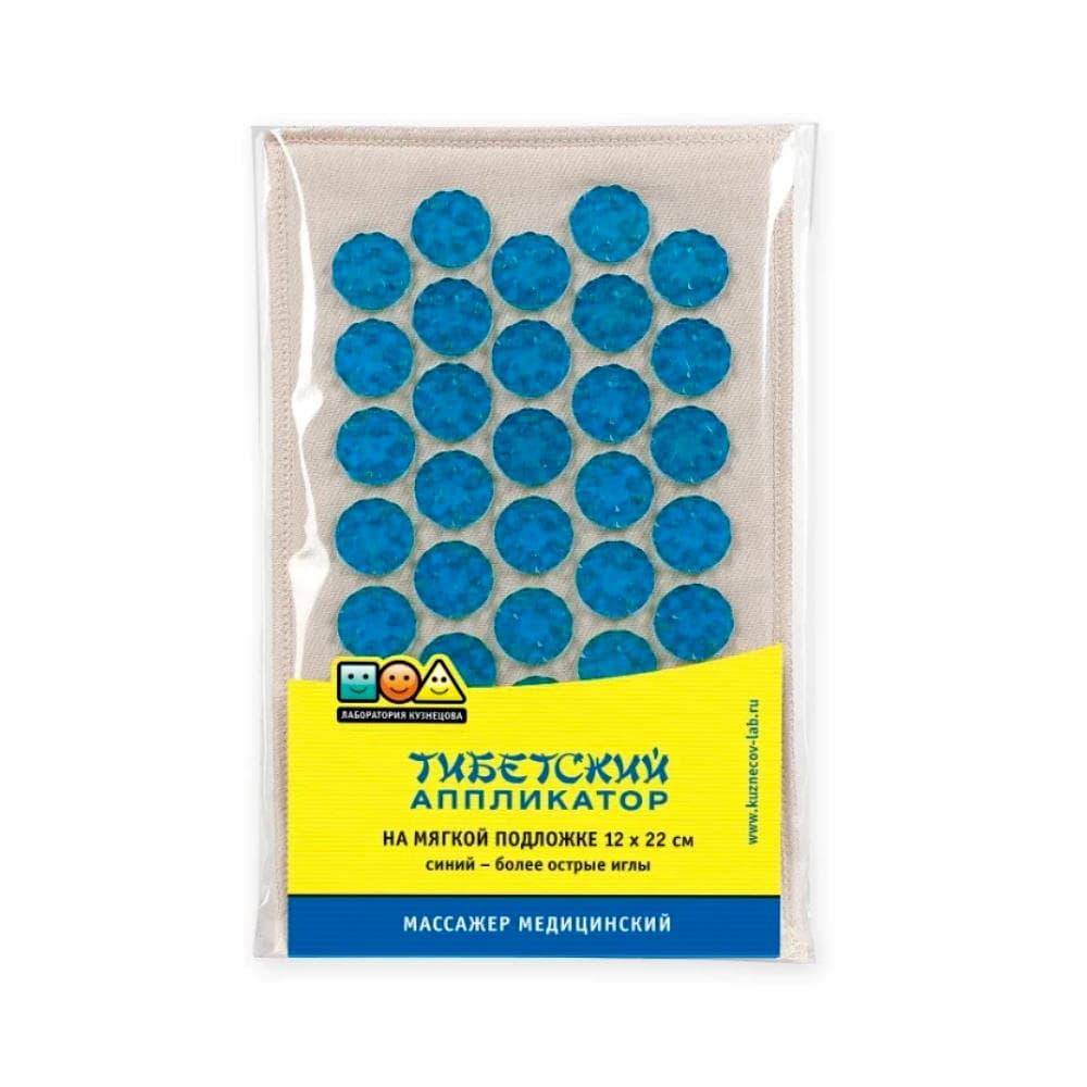 Аппликатор массажер медицинский тибетский на мягкой подложке 12х22мс / Синий
