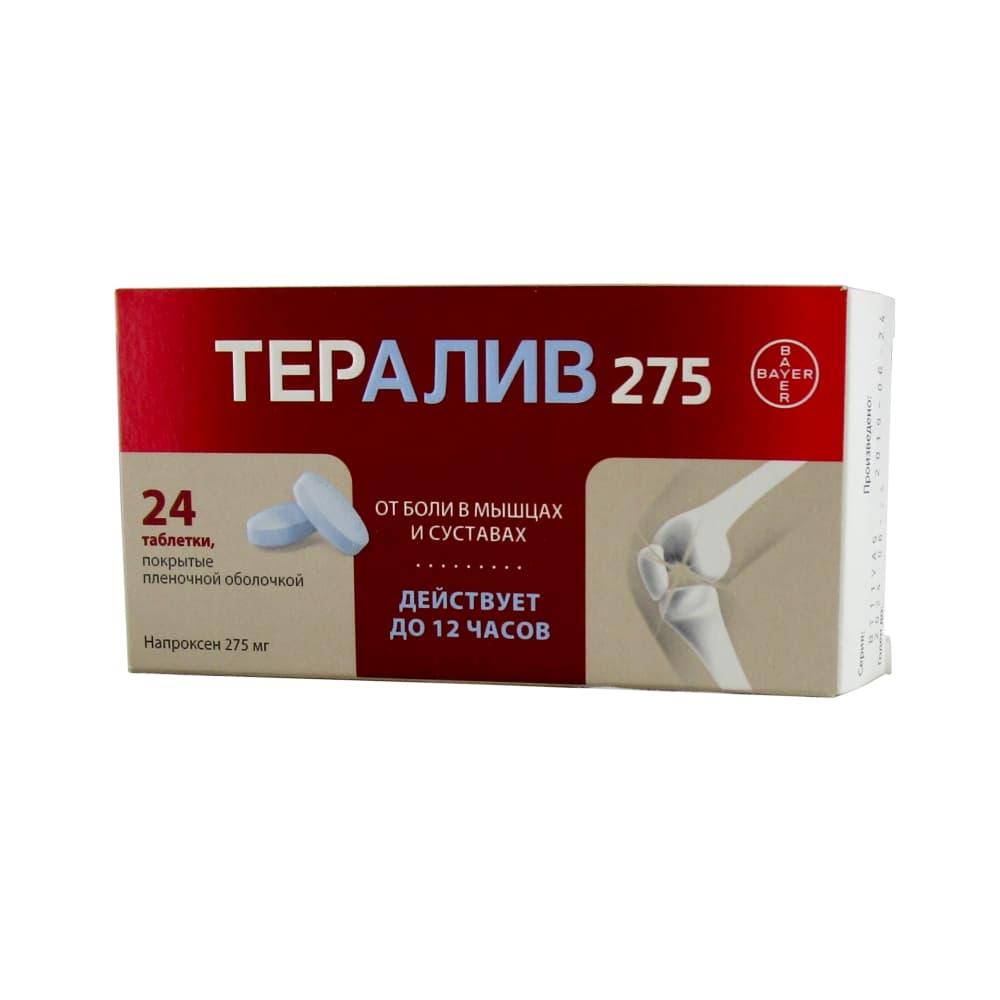 Тералив 275 таблетки п.п.о. 275 мг, 24 шт.