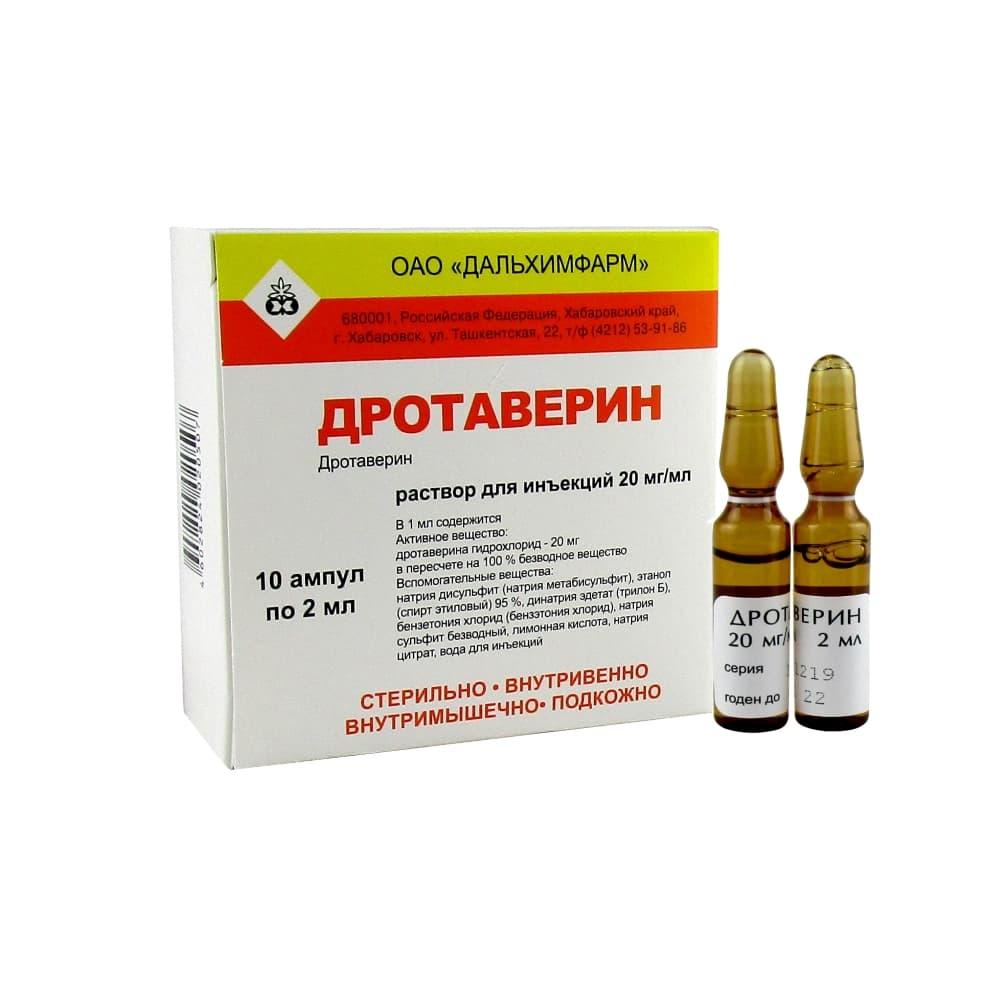 Дротаверин ампулы по 20 мг/мл, 2 мл, 10 шт.