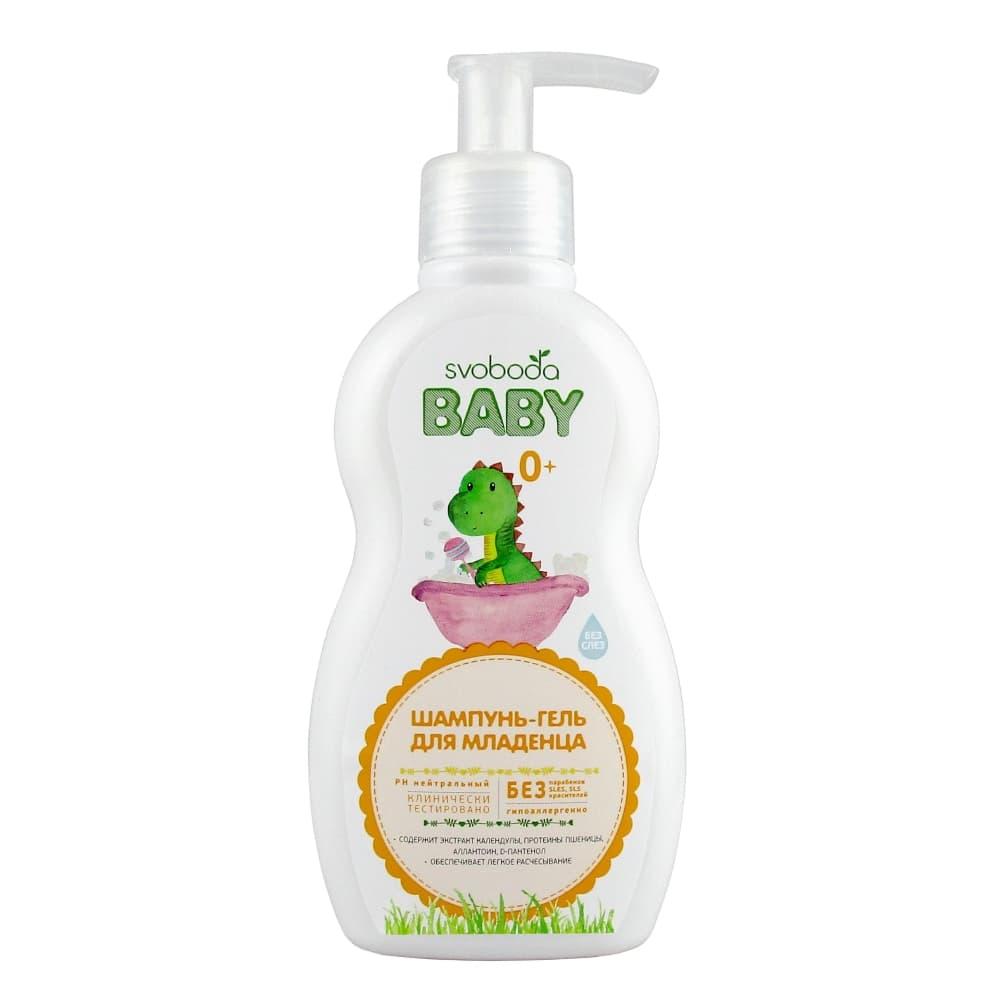 SVOBODA Baby Шампунь-гель для младенца, 300 мл.