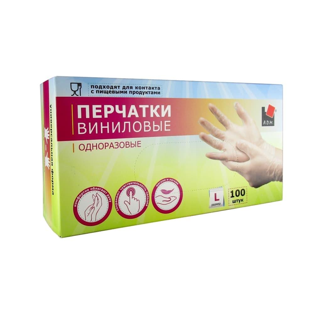 Перчатки виниловые A.D.M., неопудренные бесцветные L, 100 шт.