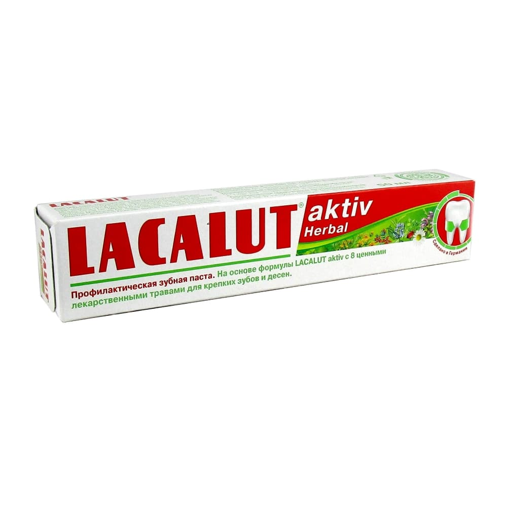 LACALUT Aktiv herbal зубная паста, 50 мл.