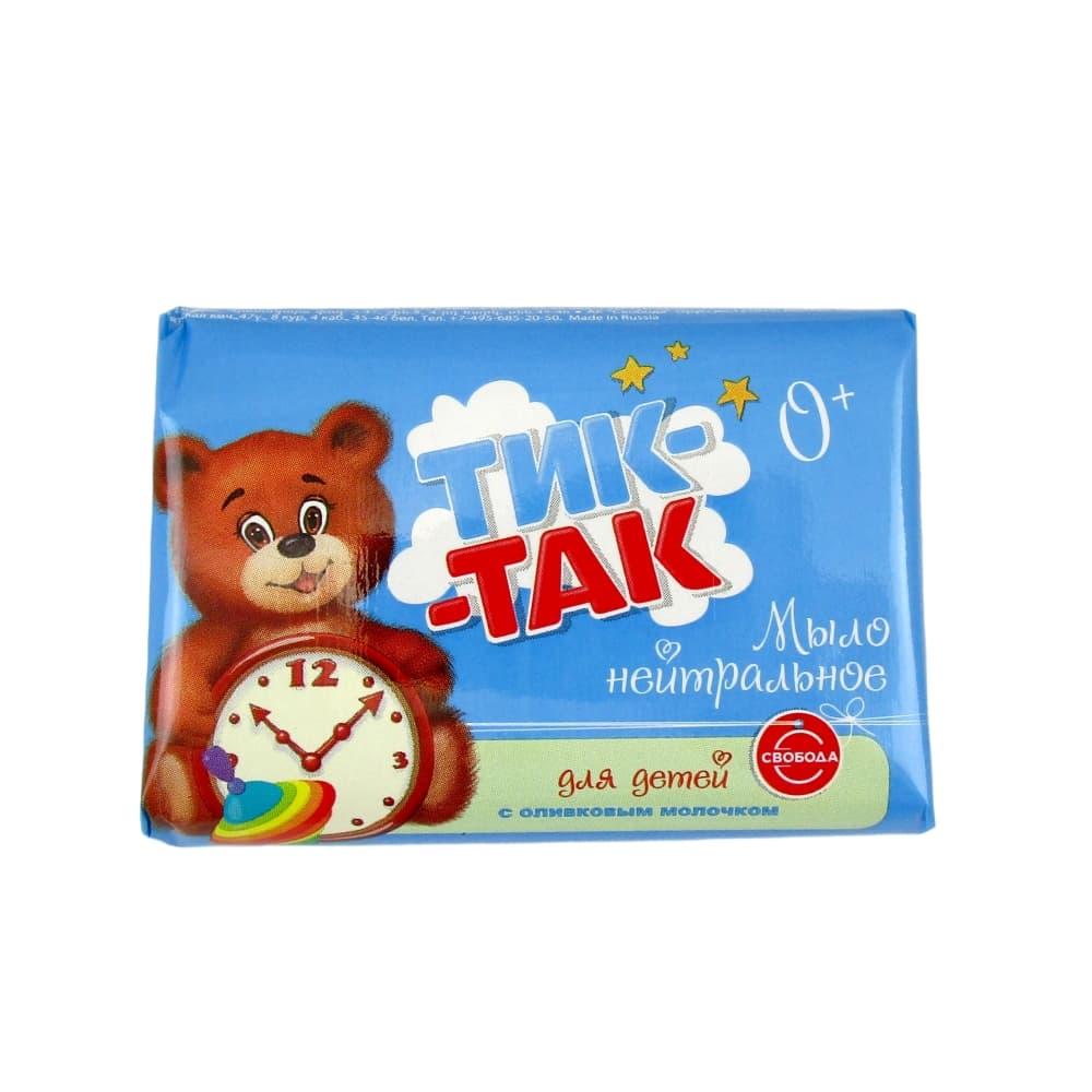 Тик-Так Мыло детское с оливковым молочком, 90 гр