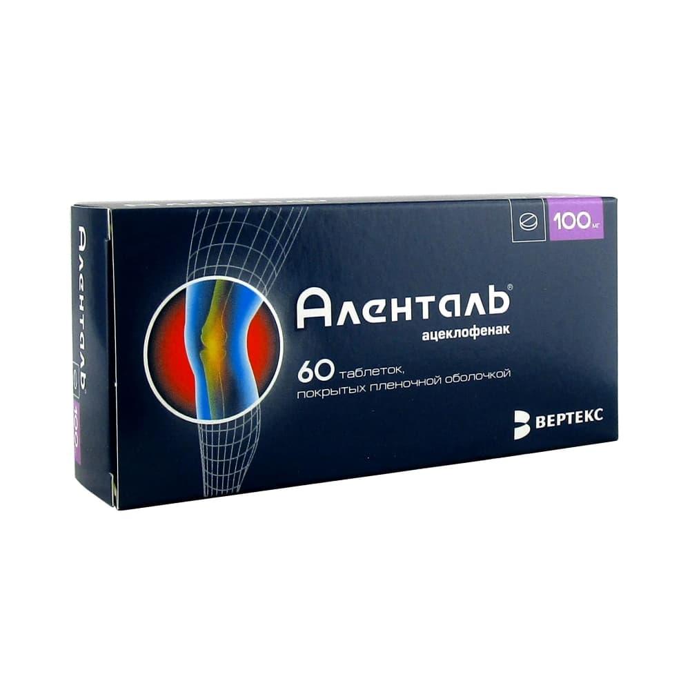 Аленталь табл.п.п.о. 100 мг, 60 шт