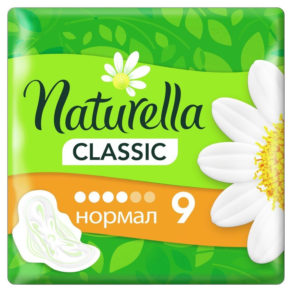 Naturella Classic Normal прокладки, 9 шт.