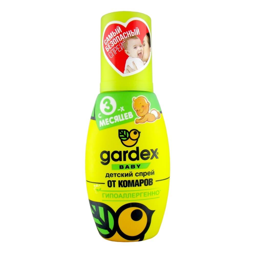 Gardex Baby Спрей от комаров с 3-х месяцев гипоаллергенный, 75 мл