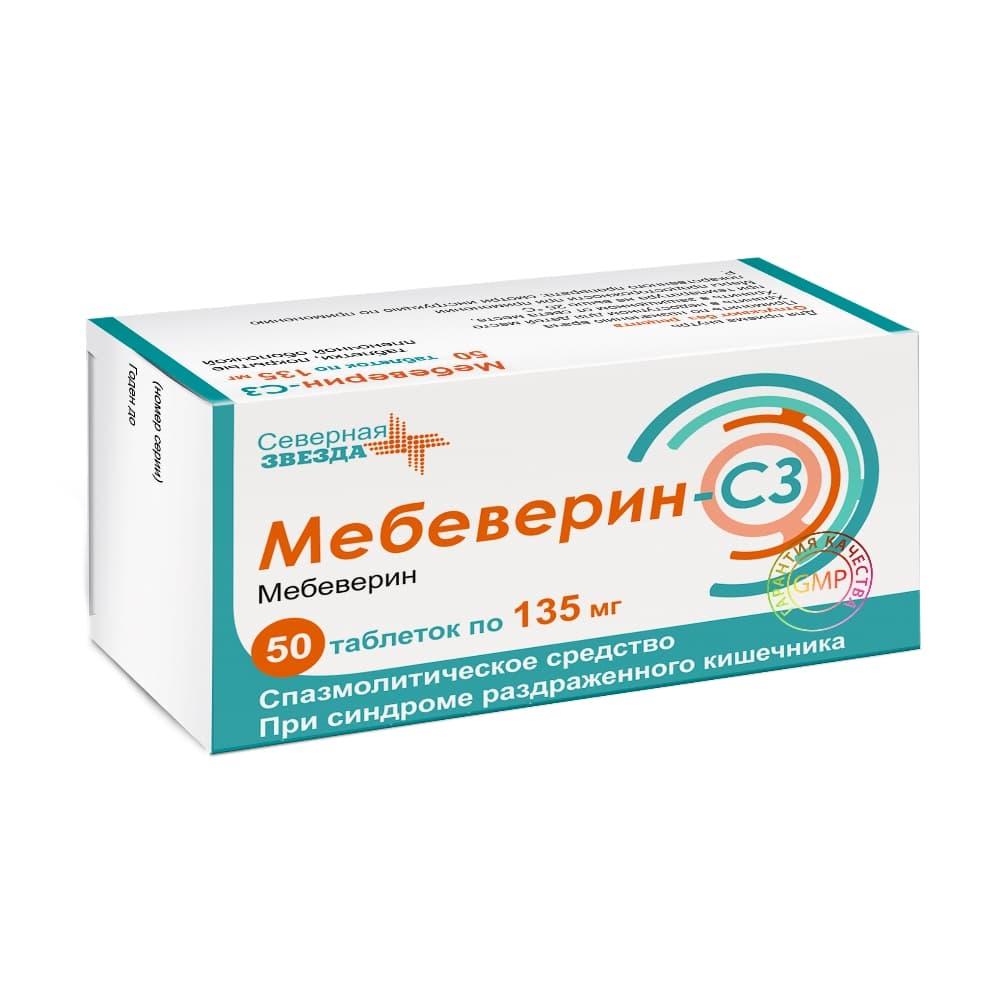 Мебеверин-СЗ таблетки п.о. 135 мг, 50 шт.